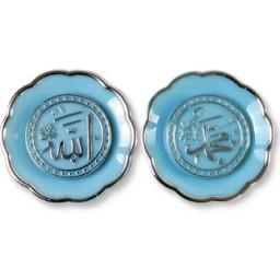 Ayet tabaklı küçük mavi p50
