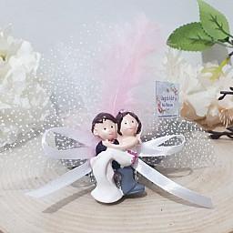Biz Evleniyoruz Nikah Şekeri