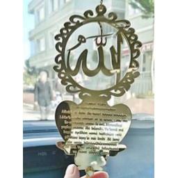 Dualı Allah Lafızlı Dikiz Aynası Süsü Lazer Kesim Pleksi